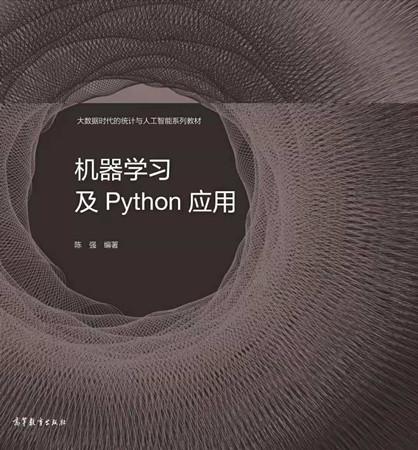 Python-book.jpg