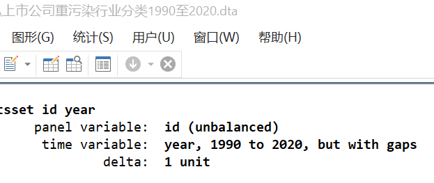 dta格式示例2.png