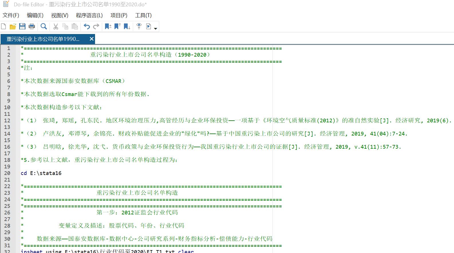 do文档示例.png