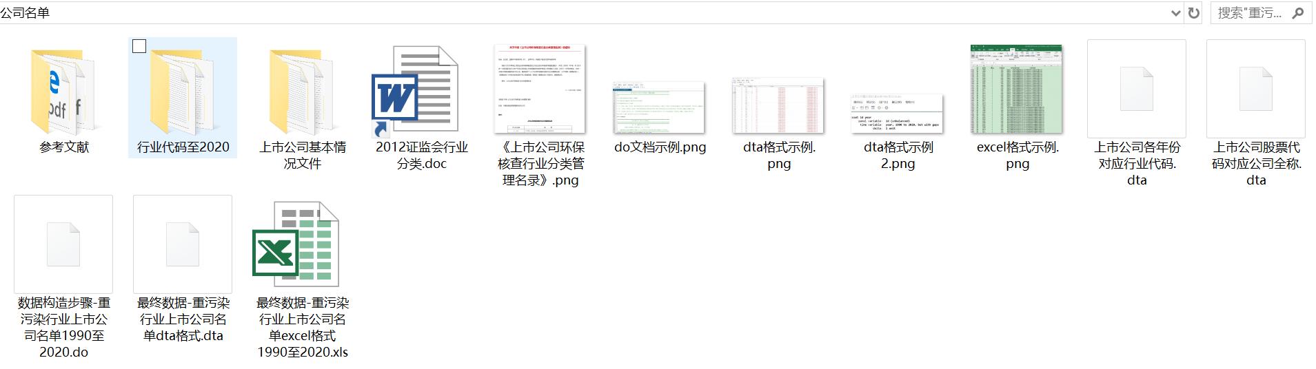 附件示例.png