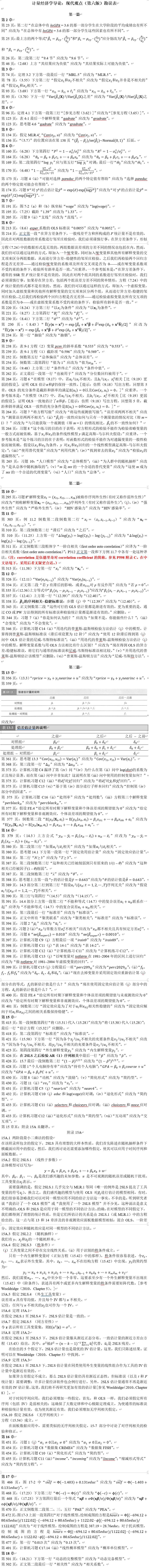中文版图片