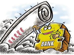 商业银行核心一级资本充足率率